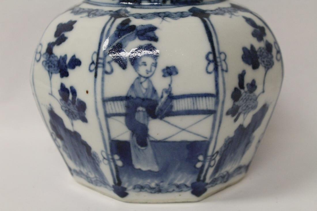 A small Chinese blue and white jar - 2