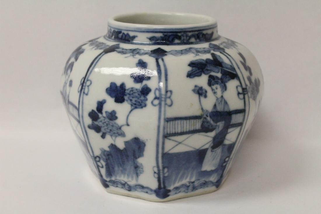 A small Chinese blue and white jar - 3