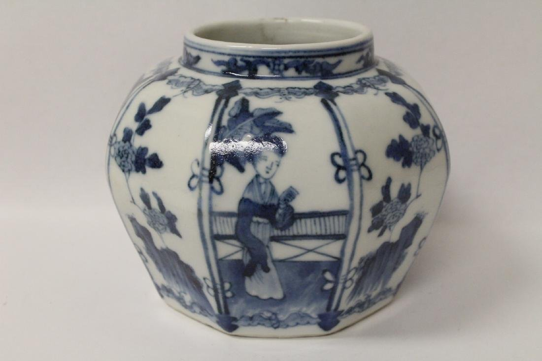 A small Chinese blue and white jar - 4