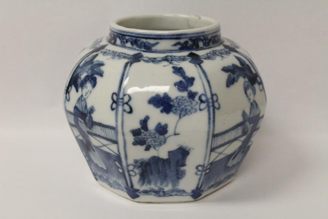 A small Chinese blue and white jar - 5