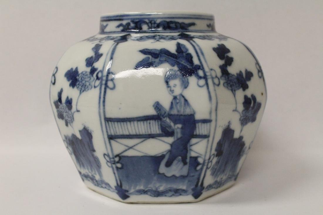 A small Chinese blue and white jar - 6