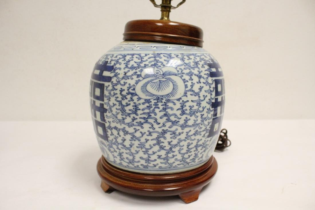 Chinese antique blue and white jar made as lamp - 6
