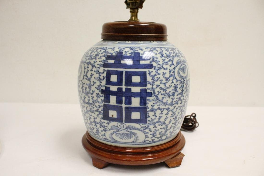 Chinese antique blue and white jar made as lamp - 7