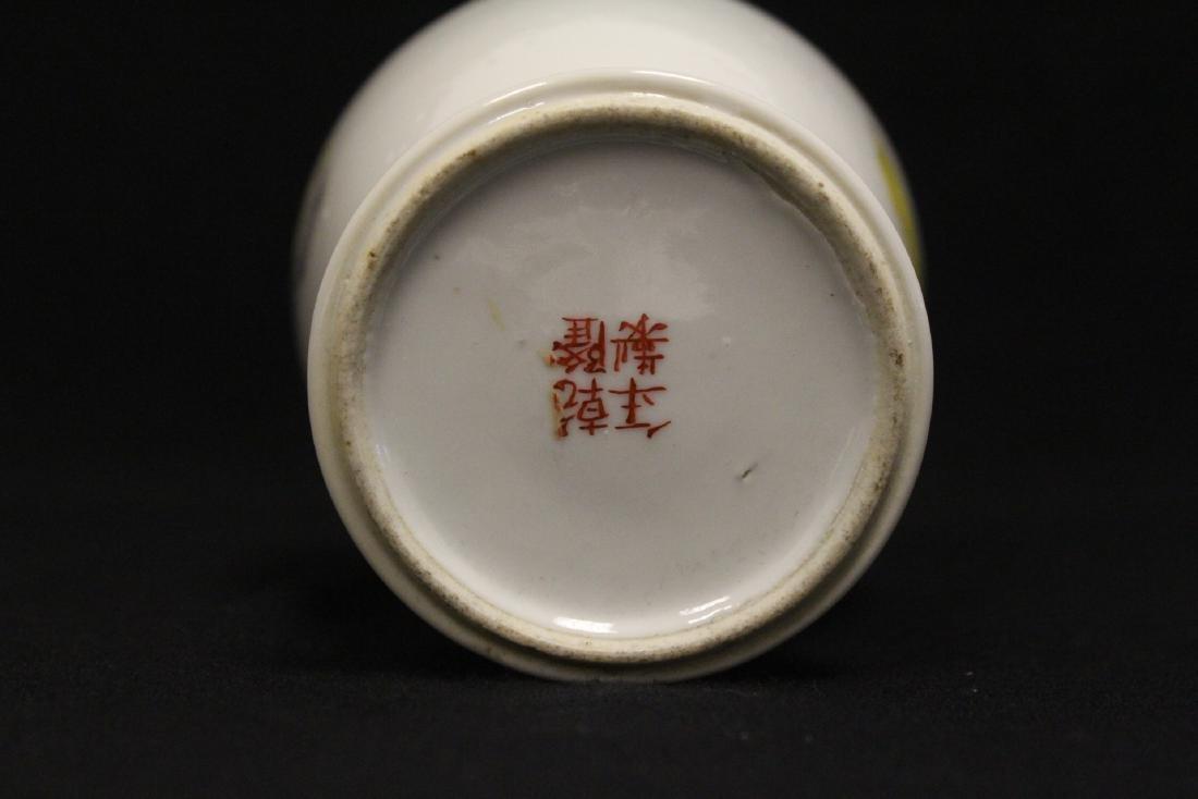Chinese antique famille rose porcelain vase - 9