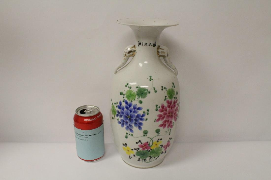 Chinese 19th/20th century famille rose porcelain vase