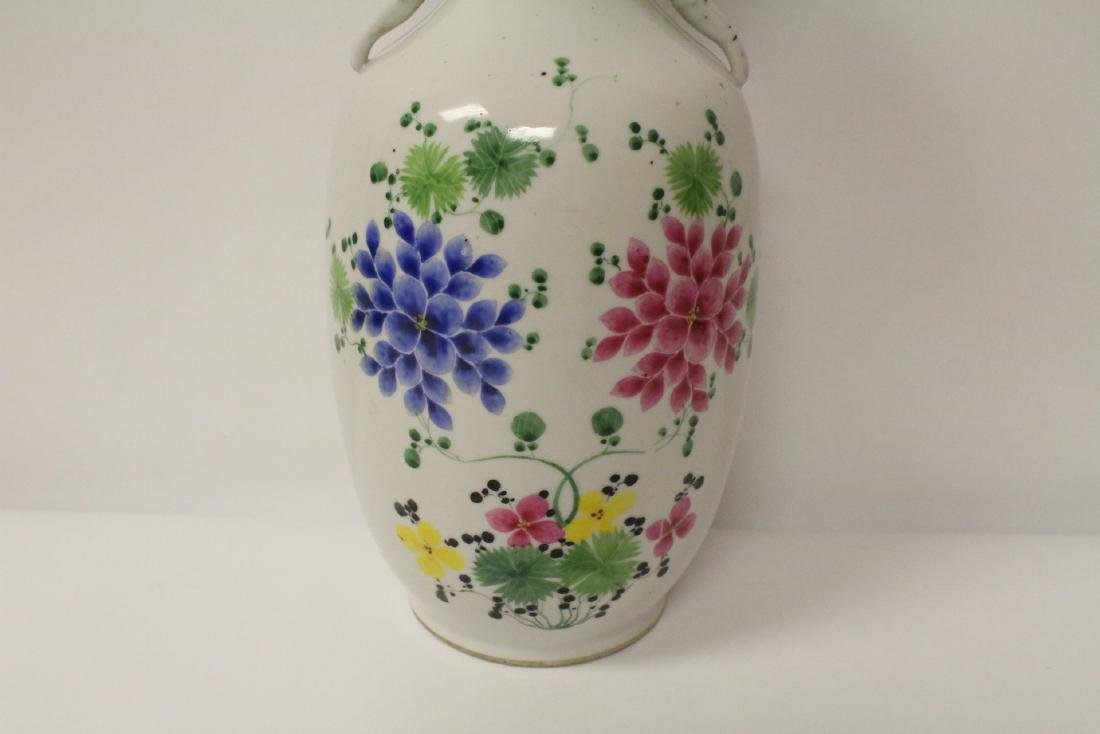 Chinese 19th/20th century famille rose porcelain vase - 2