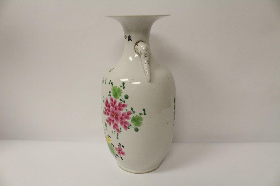Chinese 19th/20th century famille rose porcelain vase - 4