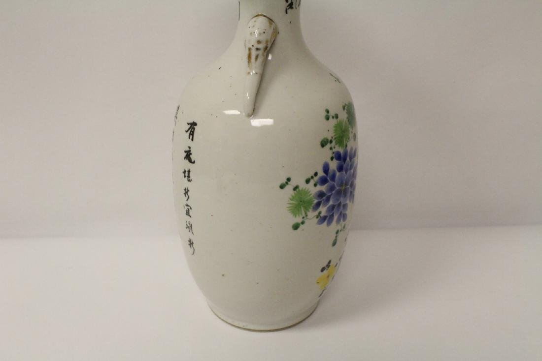 Chinese 19th/20th century famille rose porcelain vase - 7
