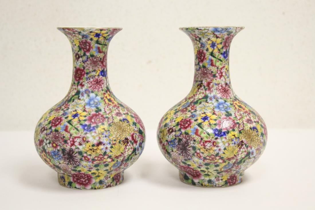 Pair Chinese famille rose porcelain vases - 2