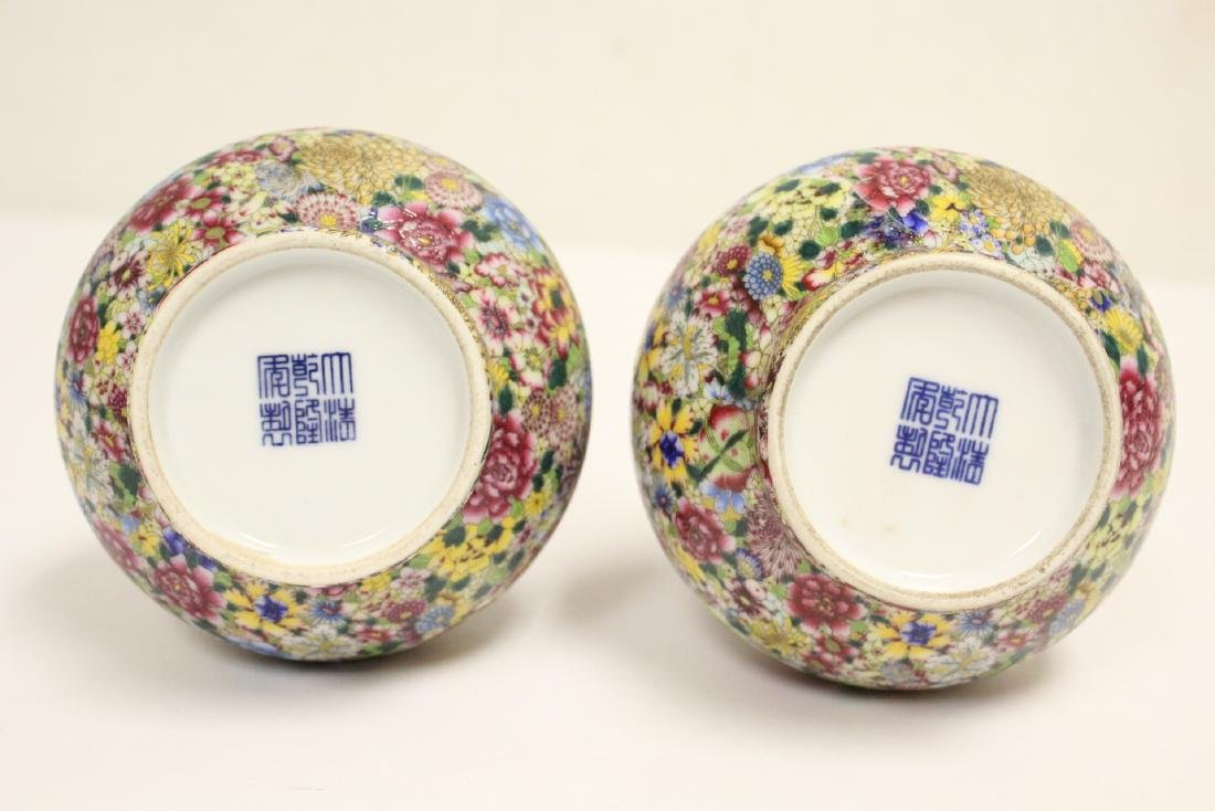 Pair Chinese famille rose porcelain vases - 8