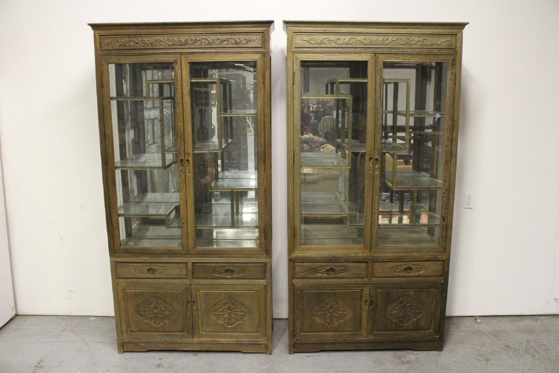 Pair beautiful Chinese jichi wood display cases