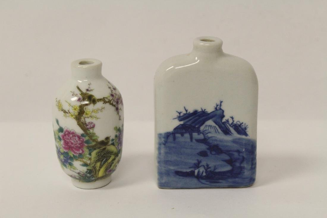 2 Chinese vintage snuff bottles