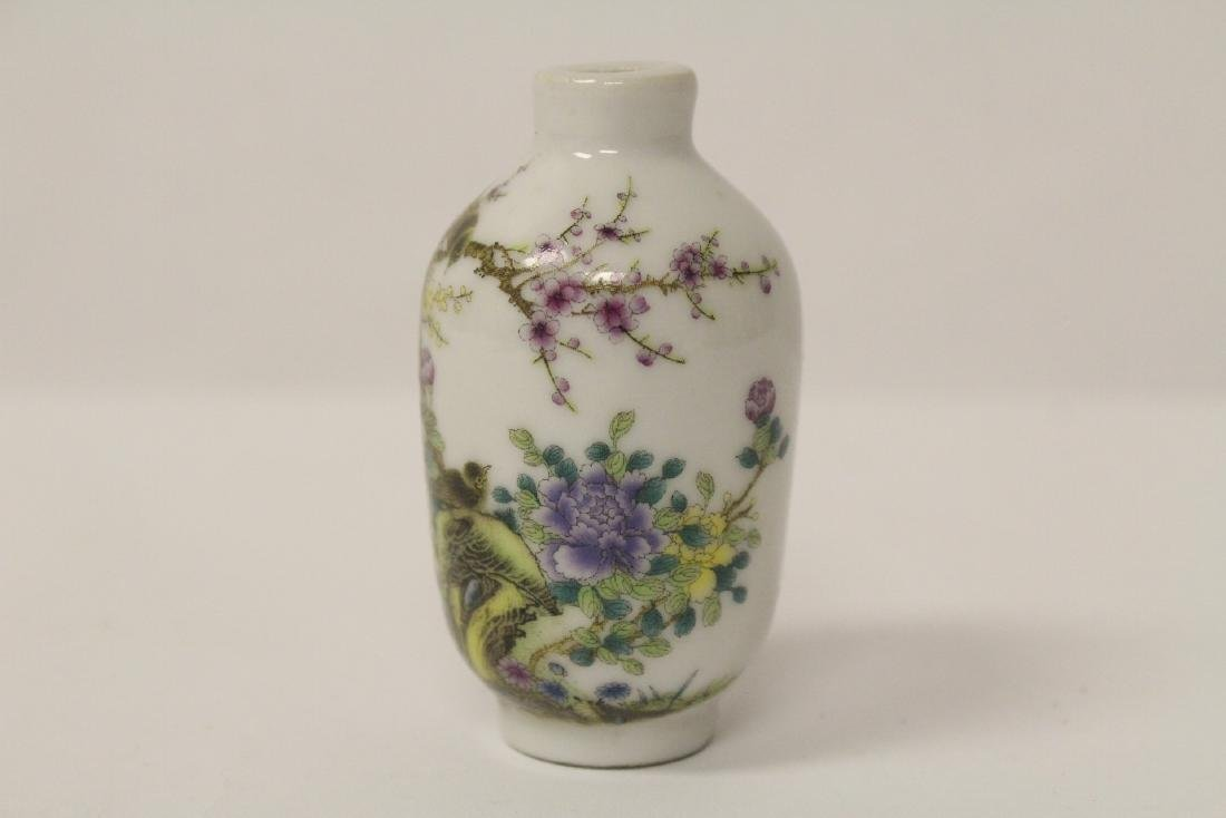 2 Chinese vintage snuff bottles - 7