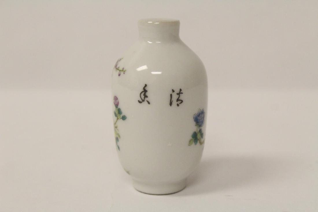 2 Chinese vintage snuff bottles - 8