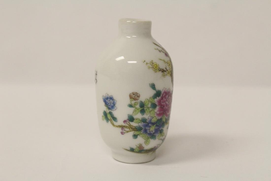 2 Chinese vintage snuff bottles - 9