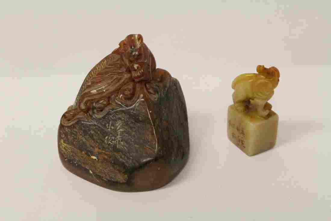 2 fine Chinese shoushan stone seals