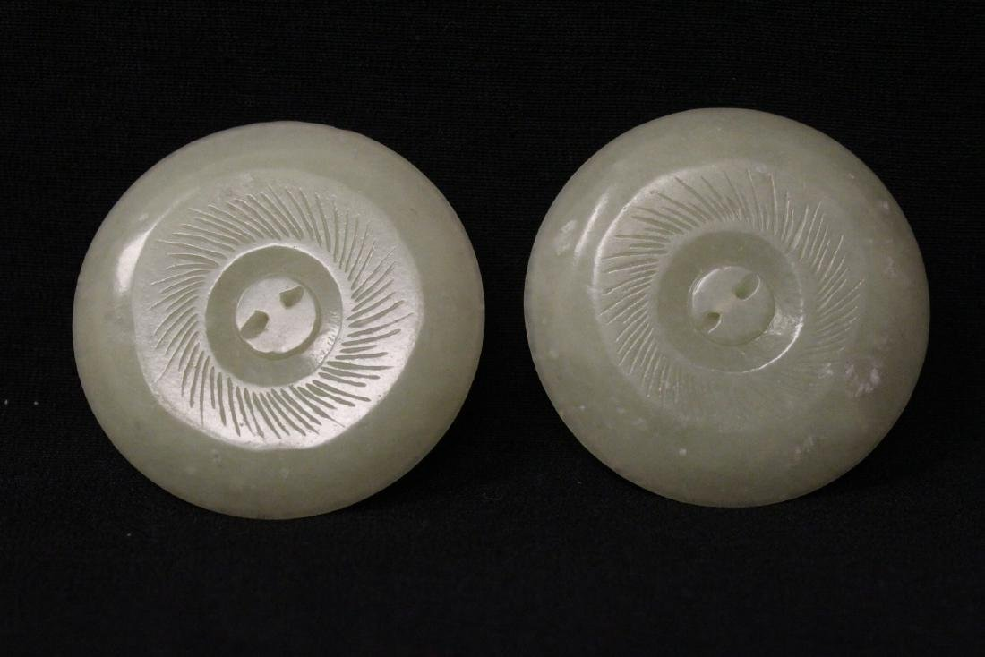 4 Chinese celadon jade carved ornaments - 8