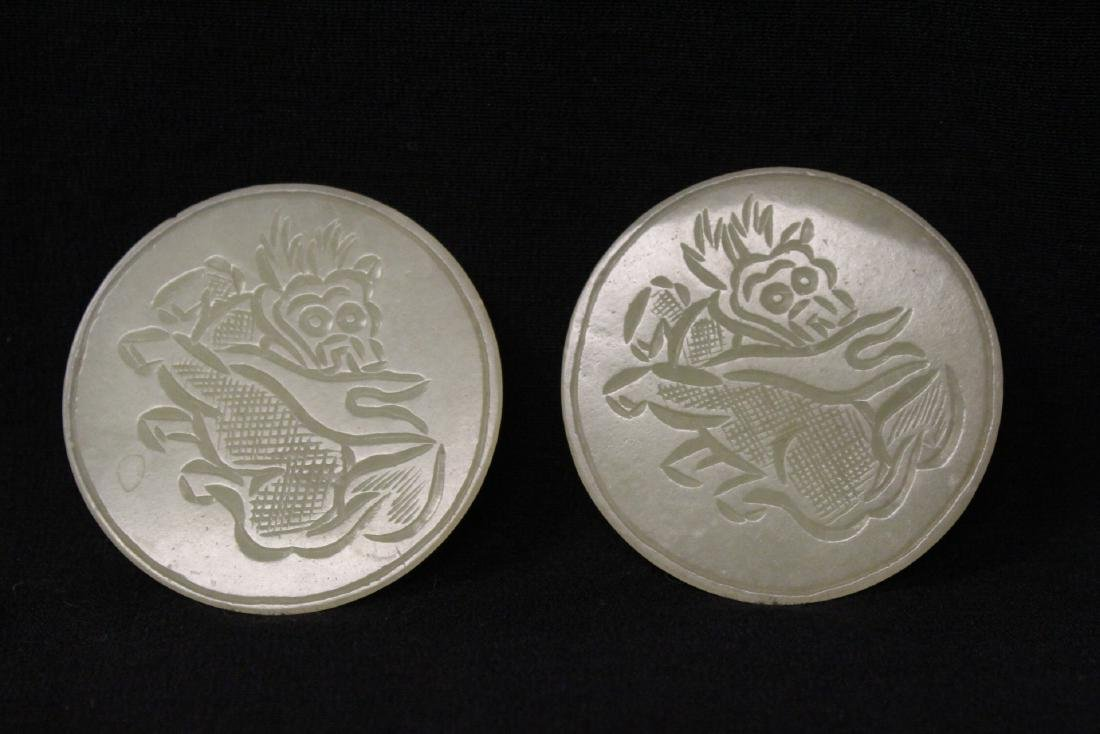 4 Chinese celadon jade carved ornaments - 9