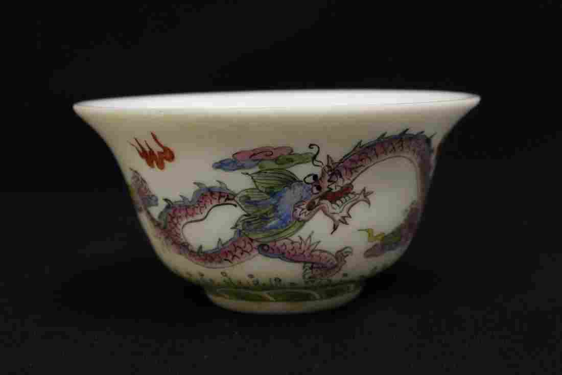 beautiful Chinese enamel on Peking glass bowl
