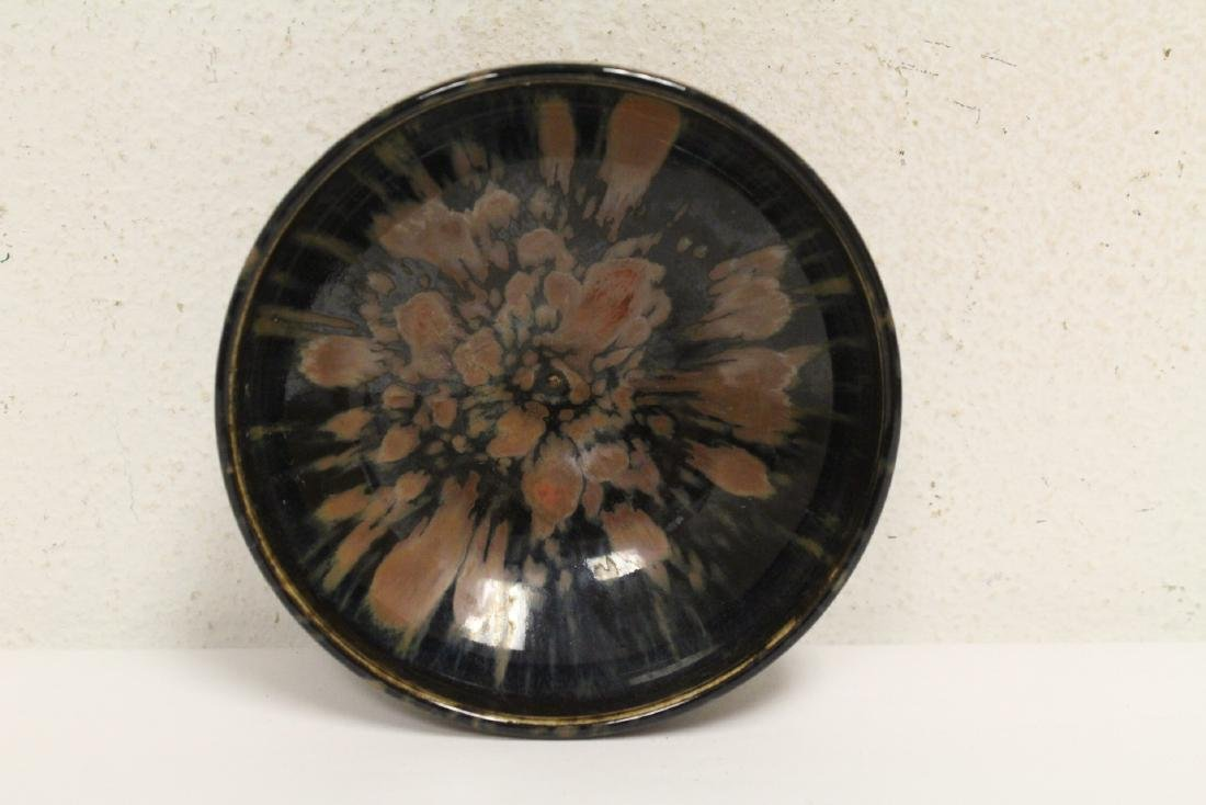 Chinese Song style bowl - 2