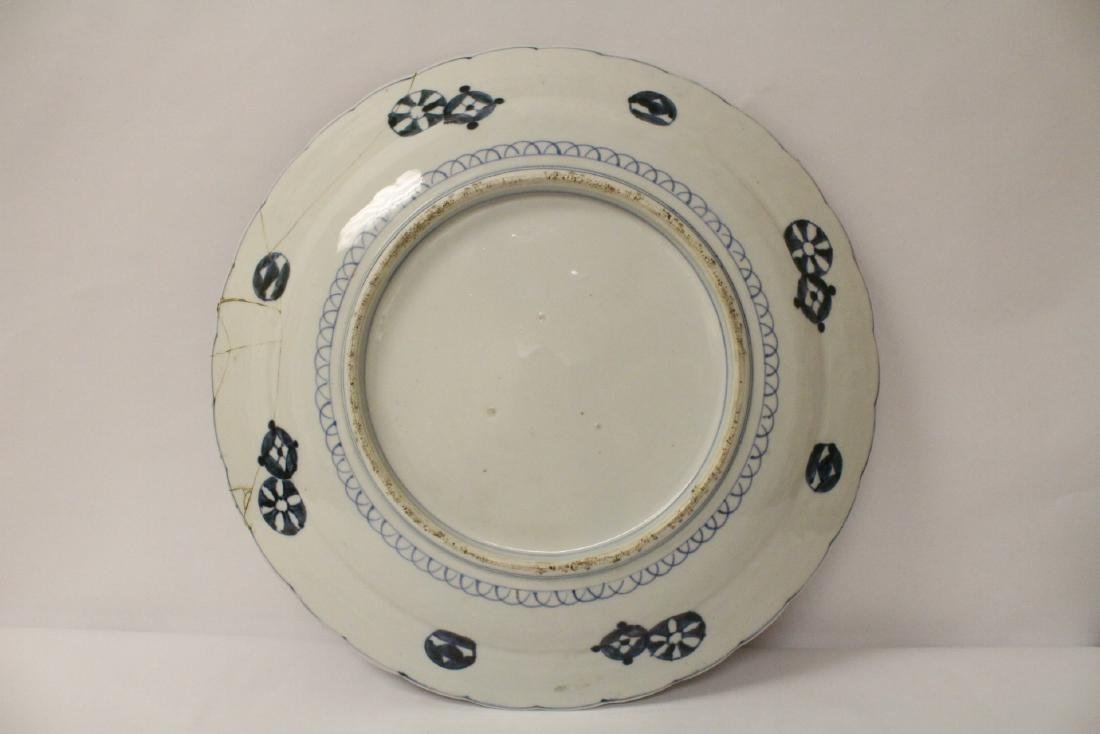 Large antique Japanese imari charger - 10