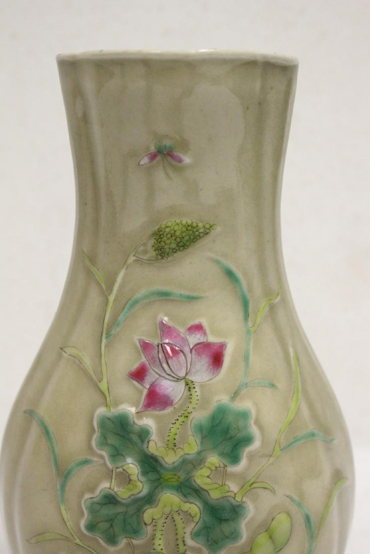 Chinese 19th/20th century export porcelain vase - 6