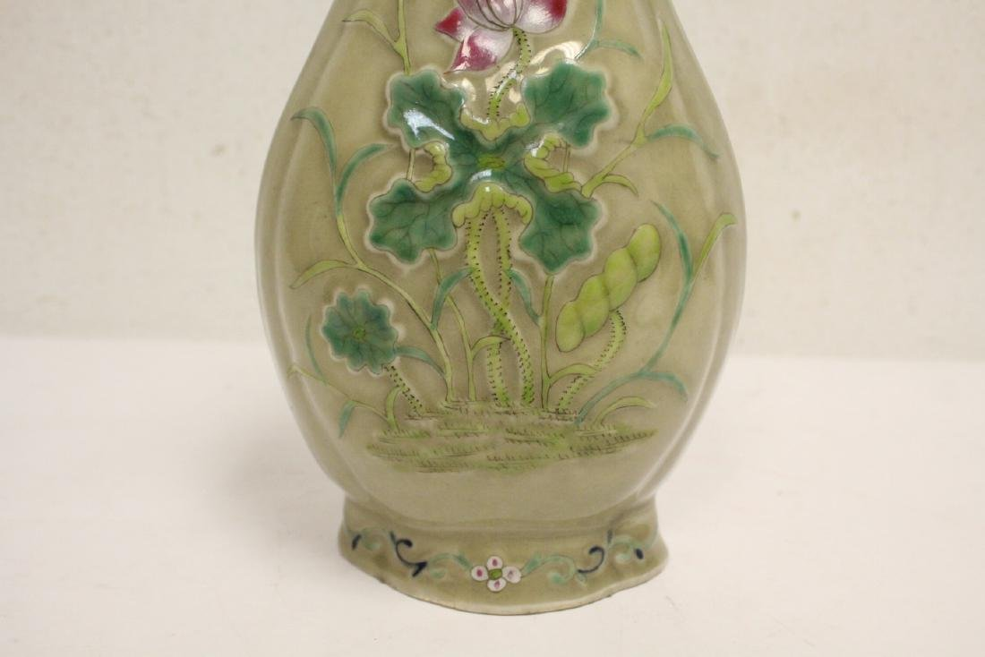 Chinese 19th/20th century export porcelain vase - 7