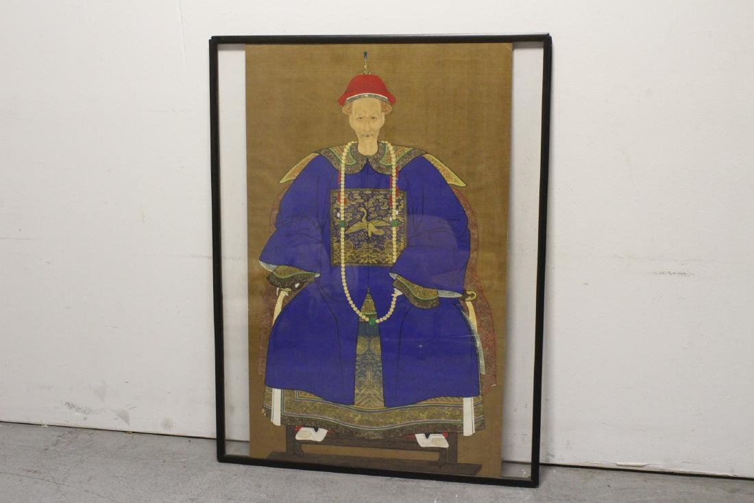 Chinese 19th century watercolor on silk panel