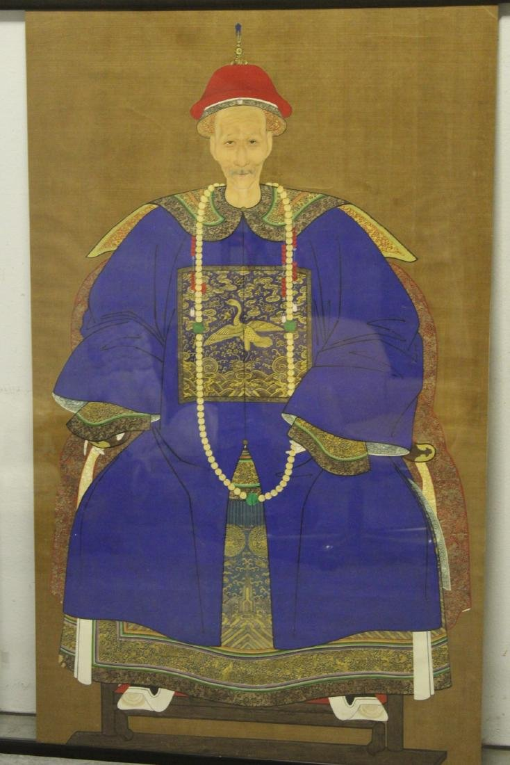 Chinese 19th century watercolor on silk panel - 2