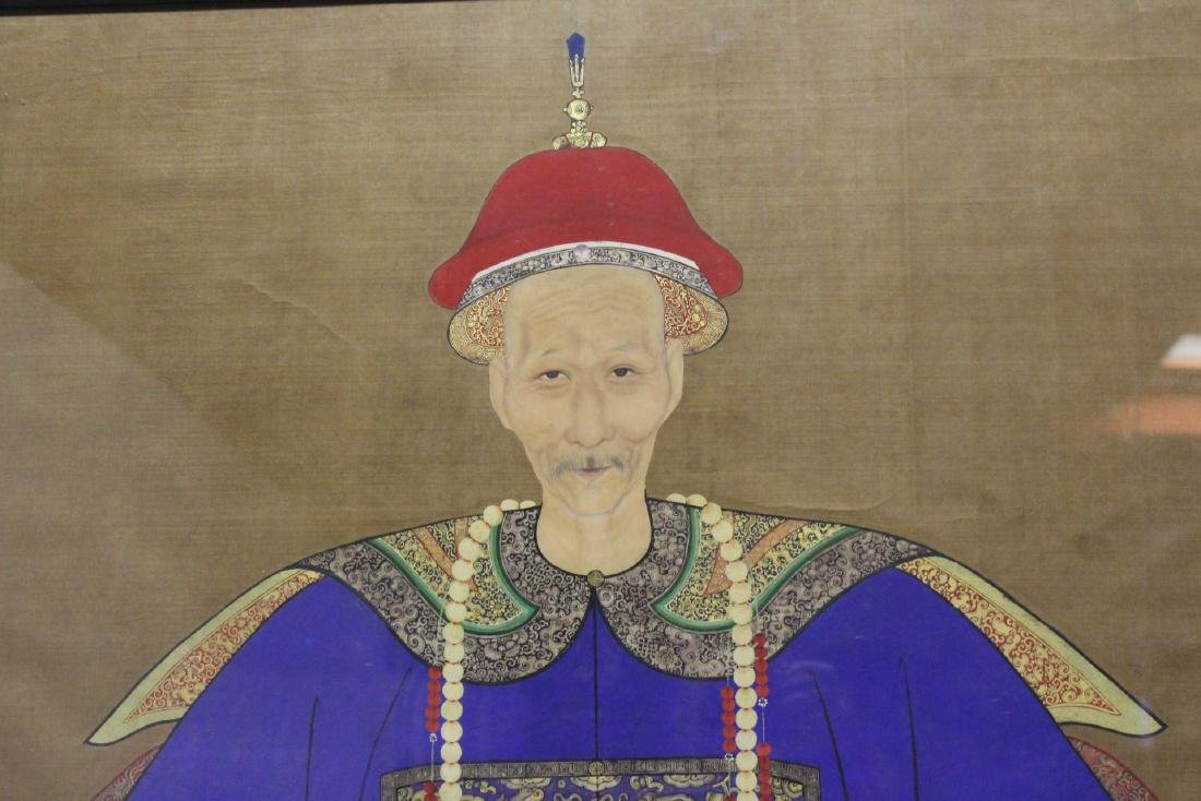 Chinese 19th century watercolor on silk panel - 7