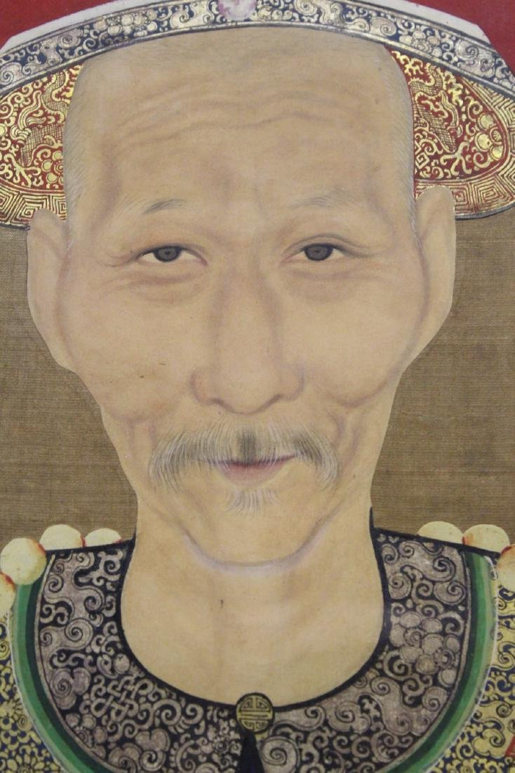 Chinese 19th century watercolor on silk panel - 8
