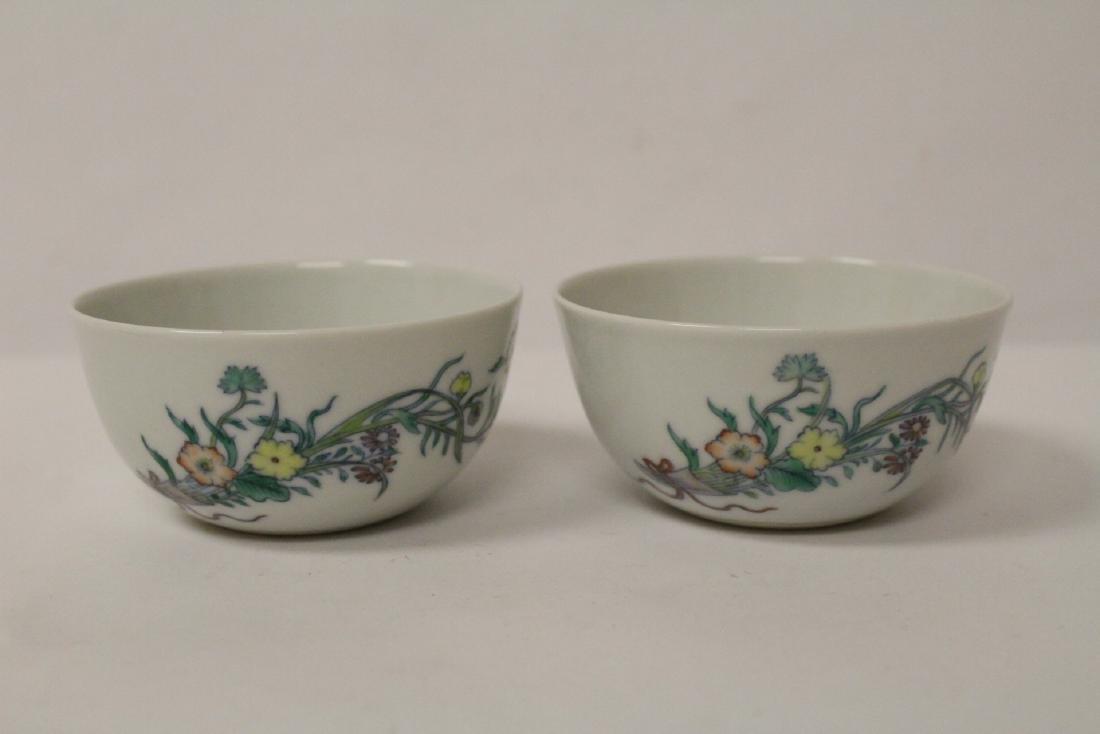 Pair Chinese famille rose porcelain tea bowls