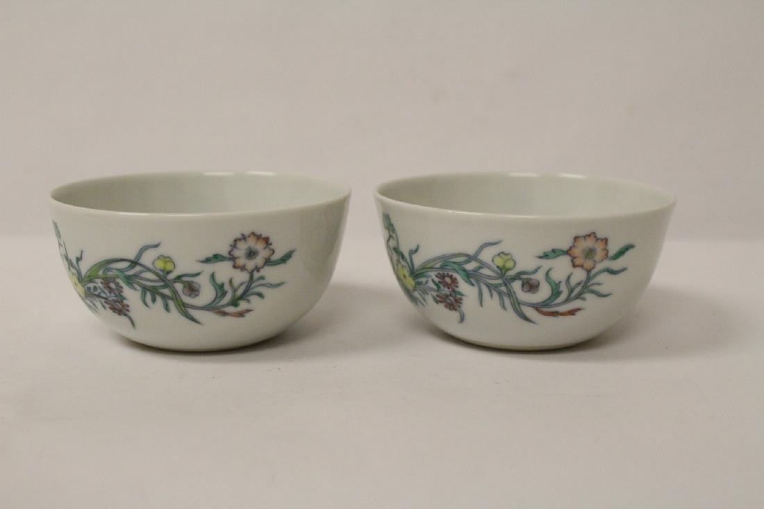 Pair Chinese famille rose porcelain tea bowls - 2