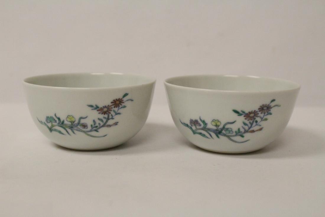Pair Chinese famille rose porcelain tea bowls - 3