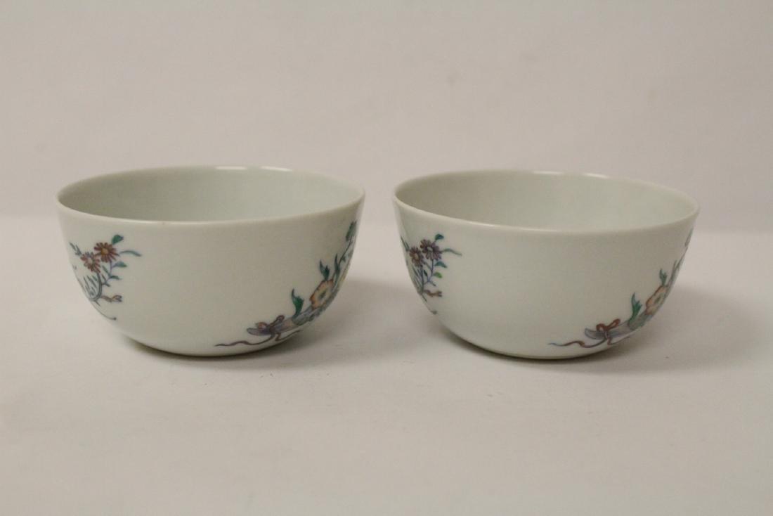 Pair Chinese famille rose porcelain tea bowls - 4