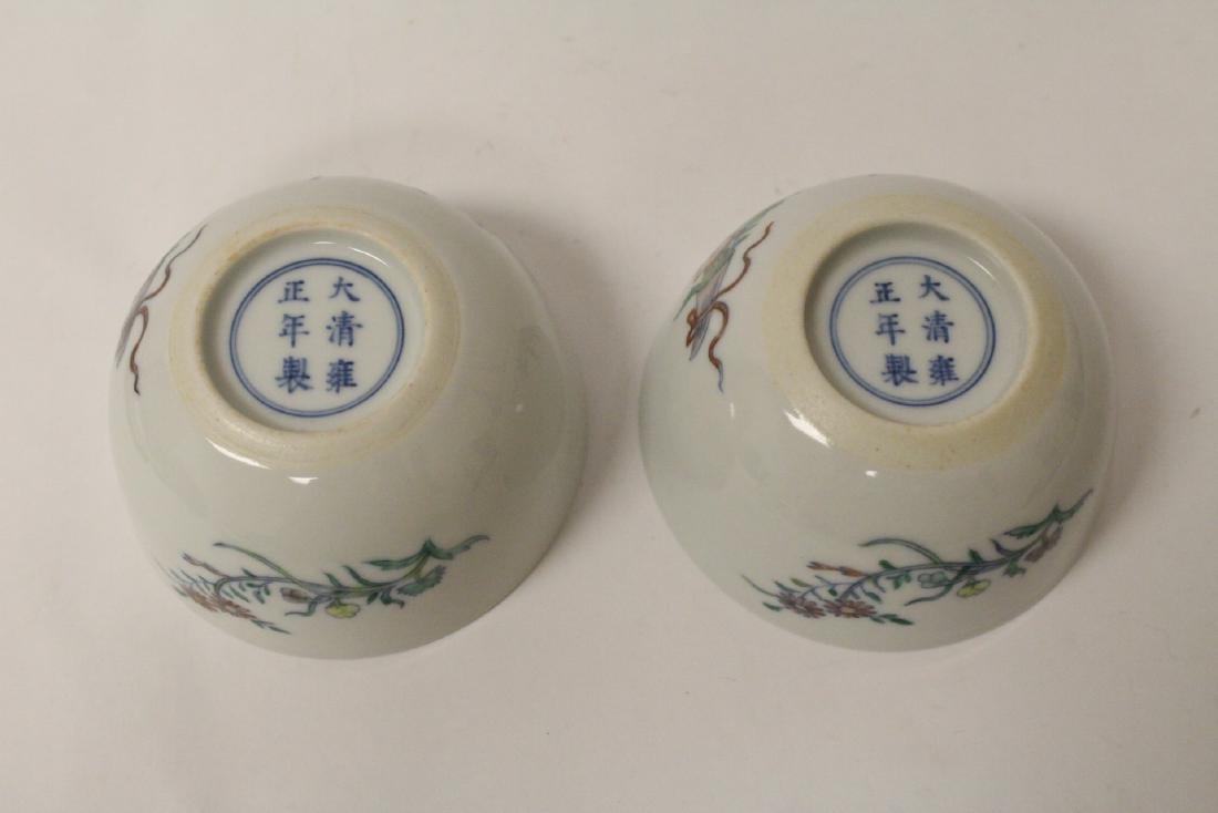 Pair Chinese famille rose porcelain tea bowls - 6