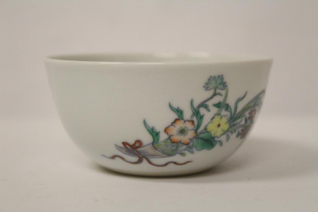 Pair Chinese famille rose porcelain tea bowls - 8