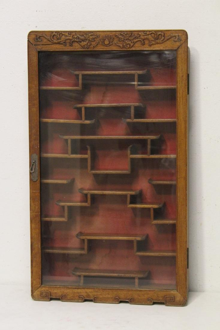 19th/20th c. wall hanging display case
