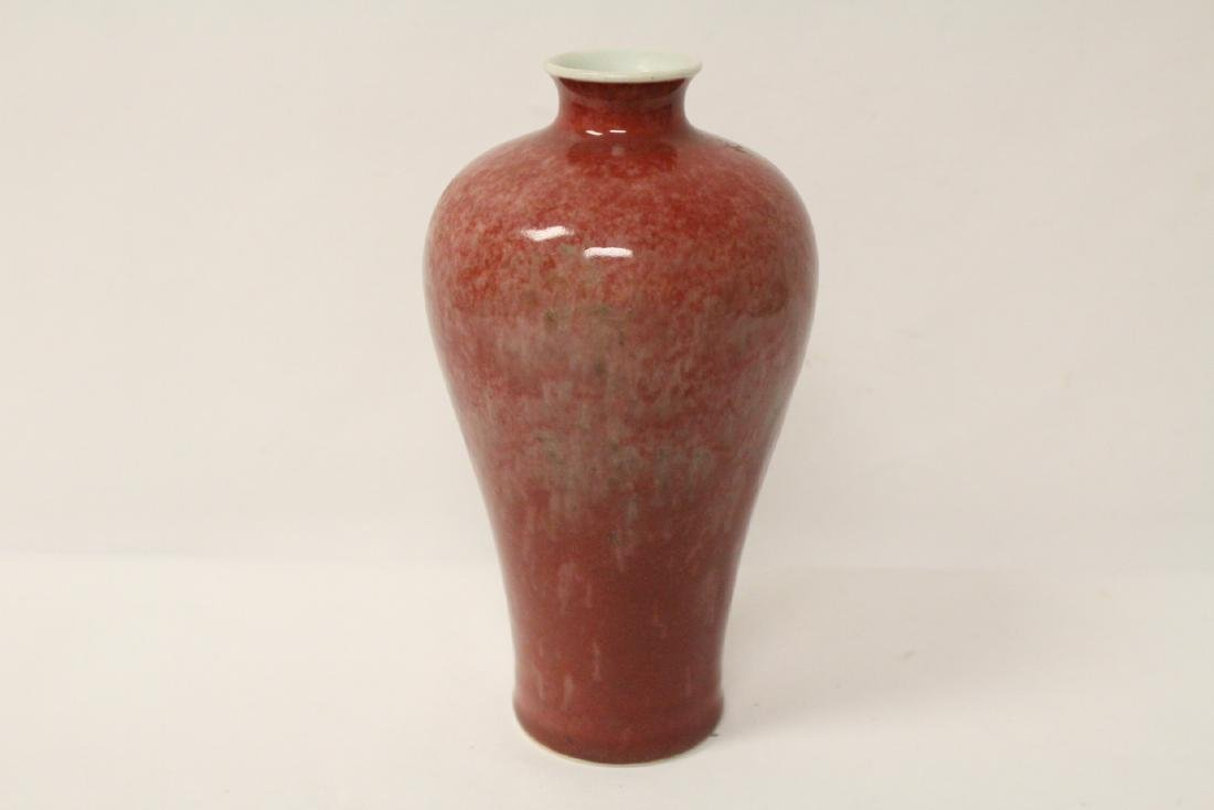 Chinese 19th/20th century red glazed porcelain vase