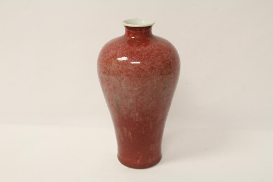 Chinese 19th/20th century red glazed porcelain vase - 2