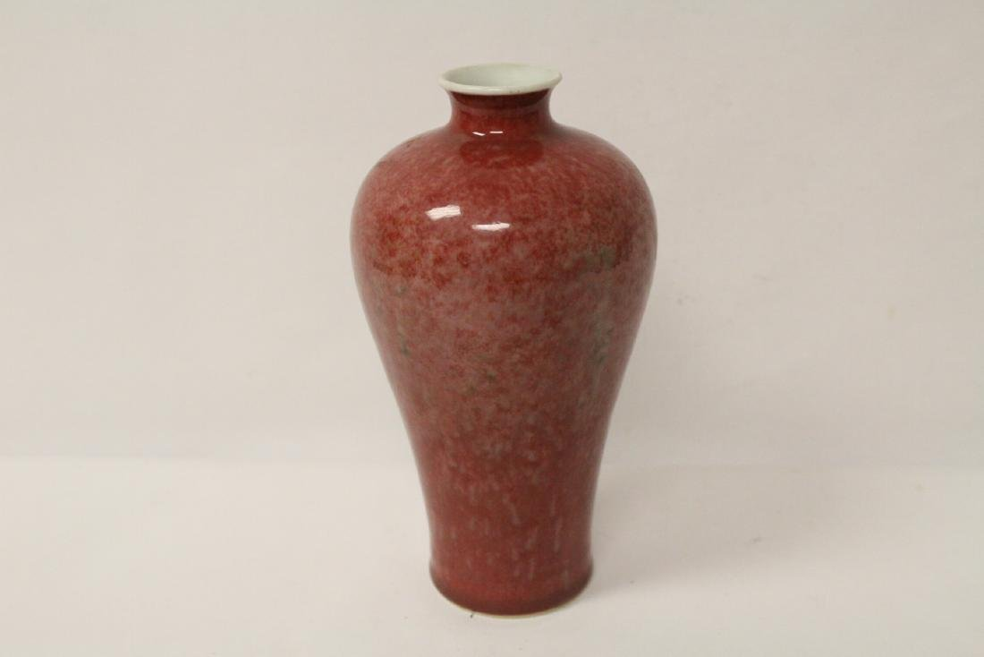 Chinese 19th/20th century red glazed porcelain vase - 3