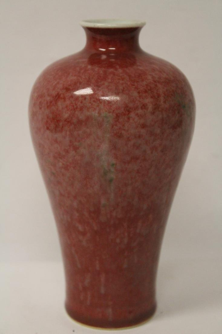 Chinese 19th/20th century red glazed porcelain vase - 4