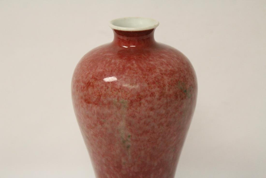 Chinese 19th/20th century red glazed porcelain vase - 6