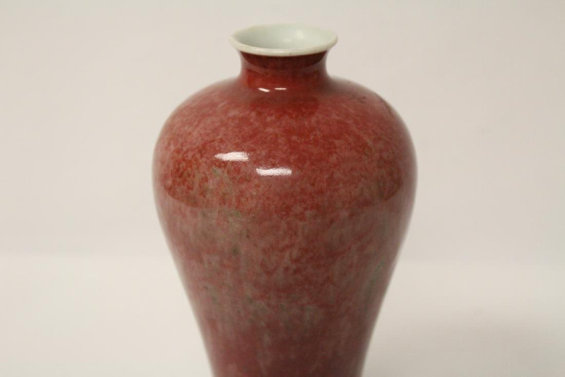Chinese 19th/20th century red glazed porcelain vase - 8