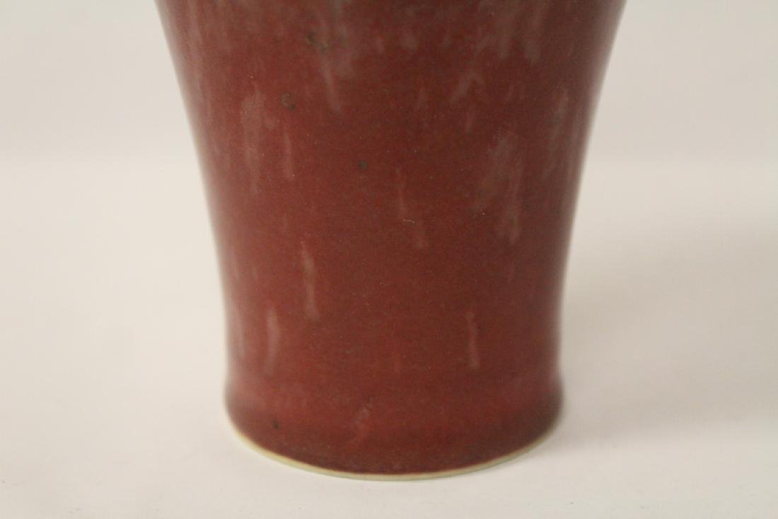 Chinese 19th/20th century red glazed porcelain vase - 9