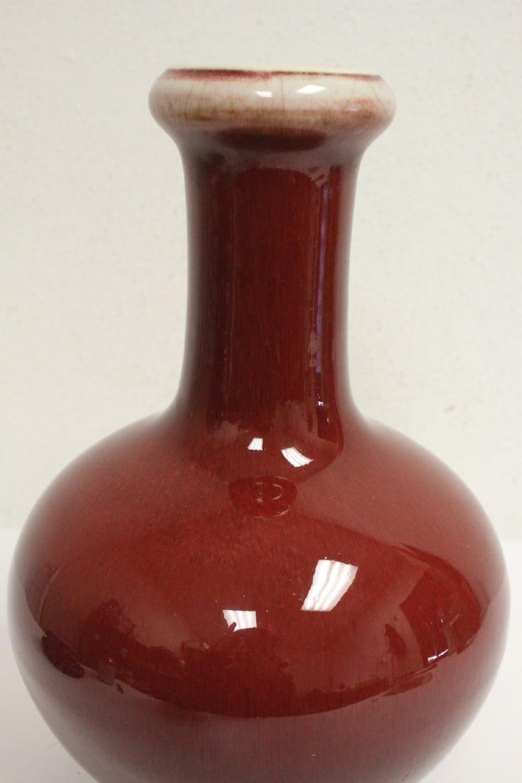 Chinese antique red glazed bottle vase with stand - 6