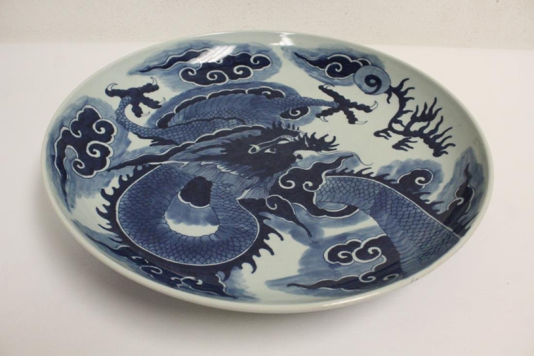 Chinese blue and white charger - 10