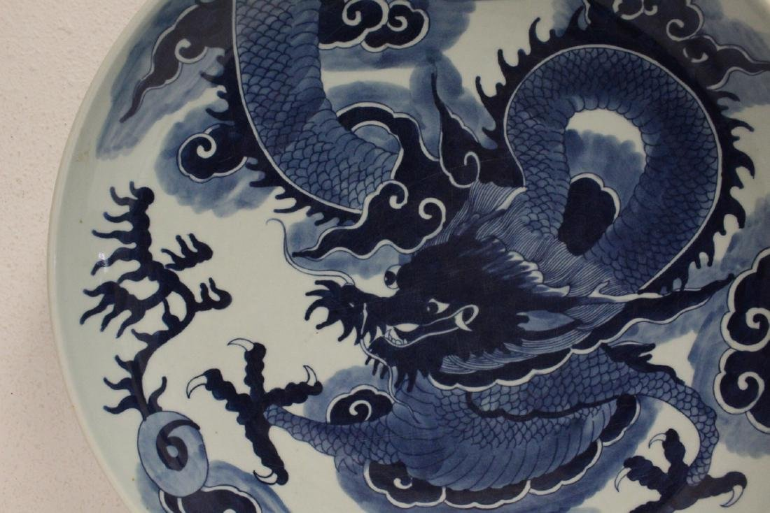 Chinese blue and white charger - 3