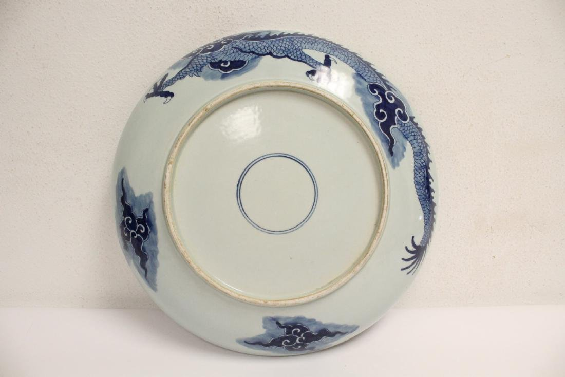 Chinese blue and white charger - 7