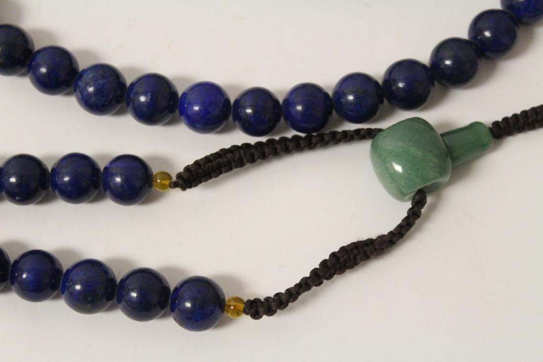 Chinese lapis bead necklace - 9